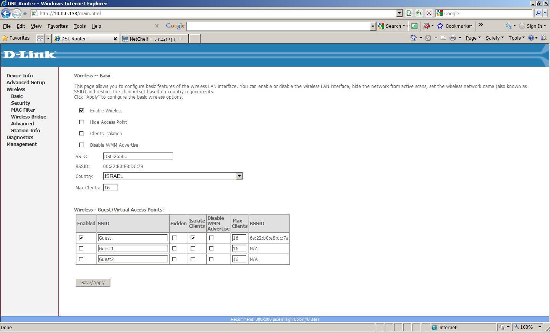 Sg:: d-link dsl-2650u dsl wireless router.
