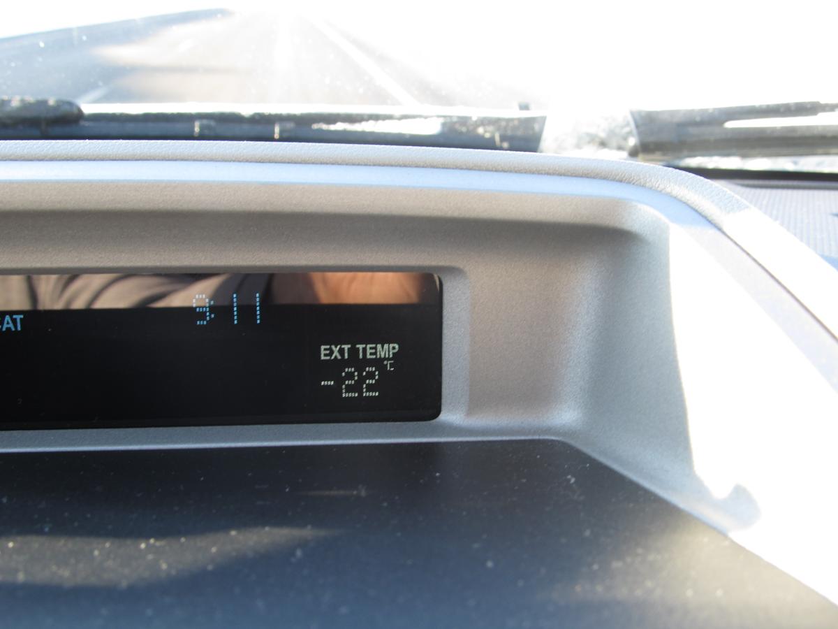 מינוס 22 מעלות...