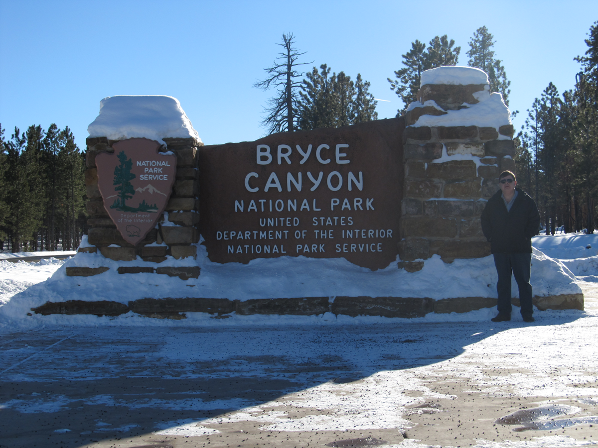 הכניסה ל-Bryce Canyon