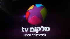 סלקום_TV
